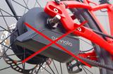 Speedbox 3.0 voor Bosch 2020 Generatie 3 & 4_